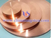 chromium copper plate picture