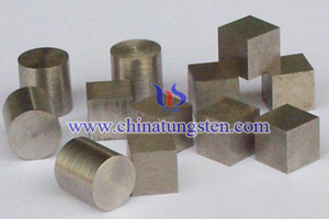 tungsten copper military block photo