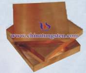 tungsten copper alloy plate picture
